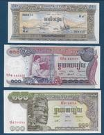 CAMBODGE - 7 Billets - Cambodia