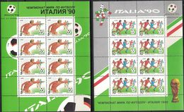 Russia, USSR, 1990, Mi. 6088-92, Y&T 5751-55, Sc. 5895-99, SG 6144-48, World Cup Football Championship, Italy, MNH - 1923-1991 USSR