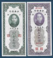 CHINE - 7 Billets - Chine
