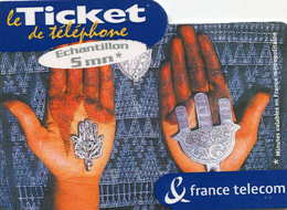 TICKET Téléphone  =  Main De Fatma - Frankrijk