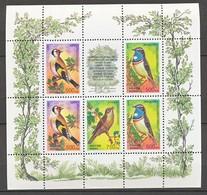 TIMBRE - RUSSIE ROSSIJA - 1995 - Neuf - Bird - Blocs & Hojas