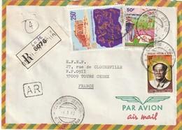 BENIN - Lettre Avec Timbres - - Benin – Dahomey (1960-...)