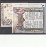 Republique Française - Histoire