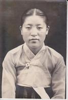 COREA KOREA COREE EAST ASIA  18 * 8 CM Fonds Victor FORBIN 1864-1947 - Fotos