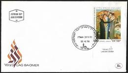1976 - ISRAEL - FDC + Michel 669 [Lag Ba'omer] + JERUSALEM - FDC