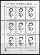 Pakistan 1996 PPioneers Of Freedom Begum Salma Tassaduq Hussein  9x 1 Rs N° 989 MNH  Neuf   1 Bloc 9 Stamps - Pakistan