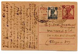 Tarjeta Circulada De India De 1949. - 1947-49 Dominio Británico