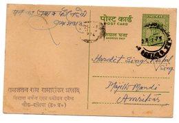 Tarjeta Circulada De India . - 1947-49 Dominio Británico