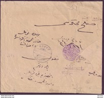 Jerusalem 9 To Jaffa 1914 - Official Ottoman Turkey In Palestine Stampless Cover - Palestina Turkei Turquie - Palestine