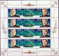 Russia, 2007, Mi. 1419-20, Y&T 7004-05, Sc. 7035, SG 7486-87, Heroes Of WWII, Submarines, MNH - 1992-.... Federación