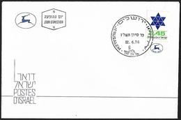 1976 - ISRAEL - FDC + Michel 675 [Mogendovid] + JERUSALEM - FDC