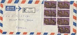 Nigeria - Lettre Avec Timbres - - Nigeria (1961-...)