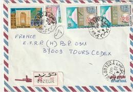 Tunisie - Lettre Avec Timbres - 1981 - Tunisie (1956-...)