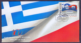 Greece Poland 2019 100 Years Diplomatic Relations With Poland Unofficial FDC From The Self Adhesive Booklet - 1944-.... Republic