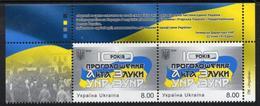 Ukraine 2019. Centenary Of Proclamation Of The Act Zluky.  MNH - Ukraine