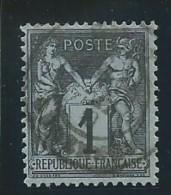FRANCE: Obl., N° YT 83, Noir Sur Azuré, T.II, TB - 1876-1898 Sage (Type II)