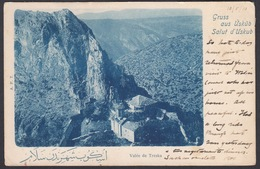 CPA - Macedonia, Gruss Aus USKUB, Skopje - Valee De Treska, Salut D'Uskub. 1903 - Macedonië