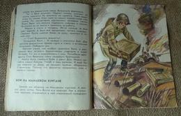 Malyish 1980 Old Soviet USSR Russian Children Kids BOOK Illustrated About Ivan Fyodorv War WW2 By Aleksey Ochkin - Slav Languages