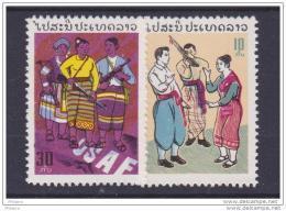 LAOS   PATHET LAO 1974  MICHEL N° 16-17**  VERY FINE   MNH  Rare - Laos