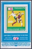 1973Bulgaria2308/B461974 World Championship On Football Of Munchen6,50 € - Coppa Del Mondo