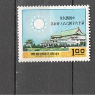 TAIWAN1969:Michel716mnh** - 1945-... Republiek China