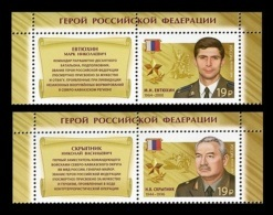 Russia 2016 Mih. 2365/66 Heroes Of Russia (with Labels) MNH ** - Ongebruikt