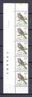 2351 VINK DATUMSTRIP 19III91 POSTFRIS** A272 - 1985-.. Birds (Buzin)