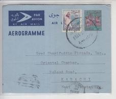 Sudan Aerogram  (A-3019) - Sudan (1954-...)