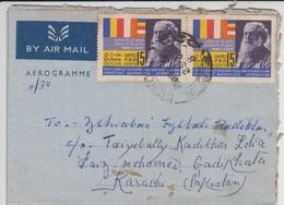Srilanka Aerogram  (A-3023) - Sri Lanka (Ceilán) (1948-...)