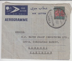 Sudan Aerogram  (A-3027) - Sudan (1954-...)