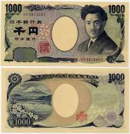 JAPAN      1000 Yen      P-104b    ND (2004)   UNC - Japan