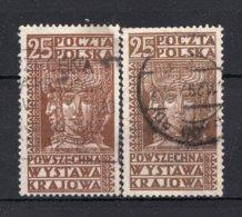 POLEN Yt. 349° Gestempeld 1928 - 1919-1939 Republic