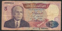 TUNISIA P79 5 Dinars 1983 #C/90 FINE - Tunisia
