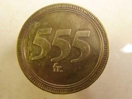 Jeton. 6. Marqué Y632 Et Au Revers 555 Fr - Professionnels / De Société