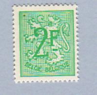 1963  Belgique , Centenaire De La Croix-Rouge, 1267 V2** Larme De Paola, Cote 15 € - Variétés Et Curiosités