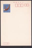 Japan Postcard 1969 National Athletic Meet Dive (jci3084) - Japan