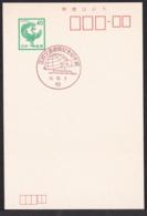 Japan Commemorative Postmark, 1984 International Letter Writing Week (jci3170) - Japan