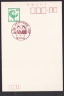 Japan Commemorative Postmark, 1986 Kikuchi Keigetsu Painting (jci3177) - Japan