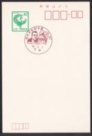 Japan Commemorative Postmark, 1987 Saigo Takamori Giraffe Zebra (jci3180) - Japan