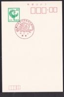 Japan Commemorative Postmark, 1988 Horyuji Temple Bird (jci3189) - Japan