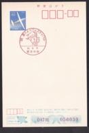 Japan Commemorative Postmark, 1988 Flower (jci3190) - Japan