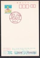 Japan Commemorative Postmark, 1988 Table Tennis Gymnastics Okamoto Taro (jci3193) - Japan