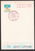 Japan Commemorative Postmark, 1988 Letter Writing Day (jci3194) - Japan