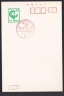 Japan Commemorative Postmark, 1989 61st National High School Baseball Tournament Participation (jci3201) - Japan