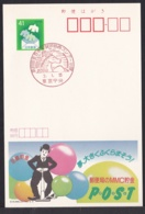 Japan Commemorative Postmark, 1990 New Year Woodcut Contest Horse (jci3209) - Japan
