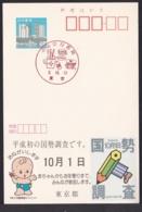 Japan Commemorative Postmark, 1990 Letter Writing Day (jci3212) - Japan