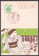 Japan Commemorative Postmark, 1980 Tendo Festival Shogi (jci3238) - Otros