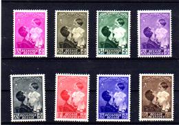 1937   Belgique ,Reine Astrid Et Le Prince Baudouin,  447 / 454** - Revenue Stamps