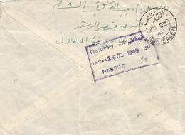 Jordan 1949 Damas Syria To Jerusalem Censored Amman Cover. Scarce - Jordanie