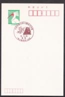 Japan Commemorative Postmark, 2003 Mizuhara Meiso Manchukuo Train (jci3373) - Japan